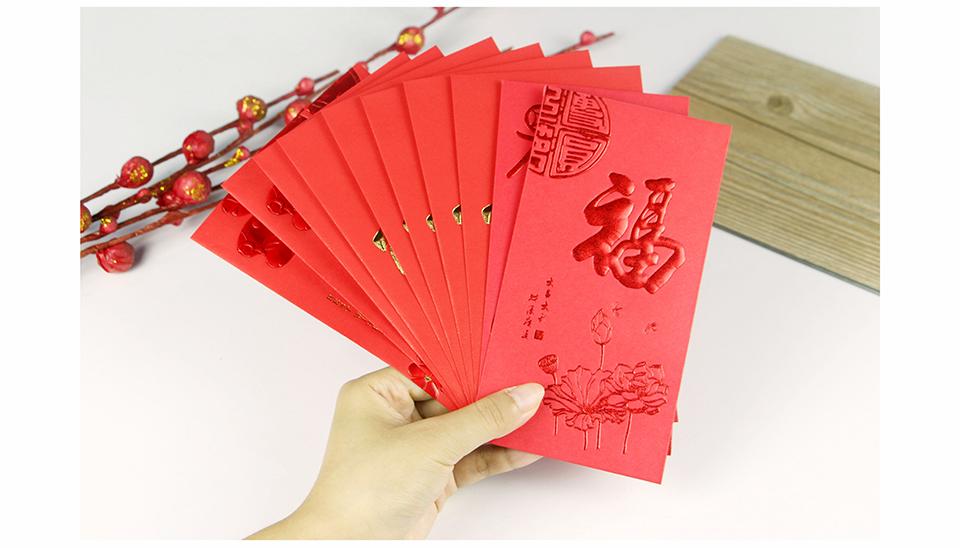 精品红包印刷