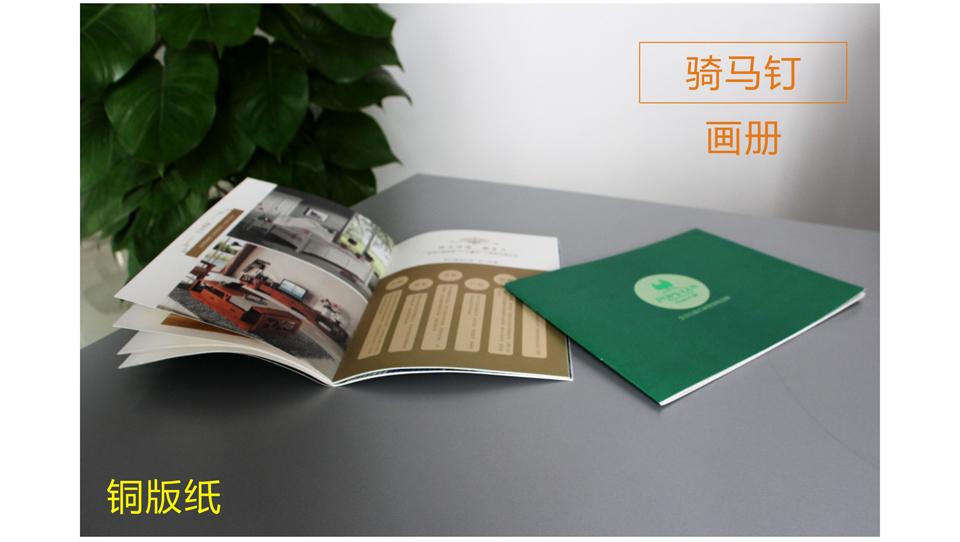印刷宣传册,菜谱印刷,印画册,精装画册印刷就用铜版纸