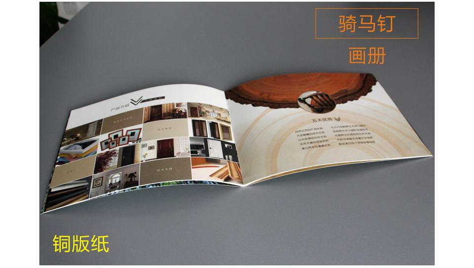 高品质印刷宣传册,菜谱印刷,印画册,精装画册印刷