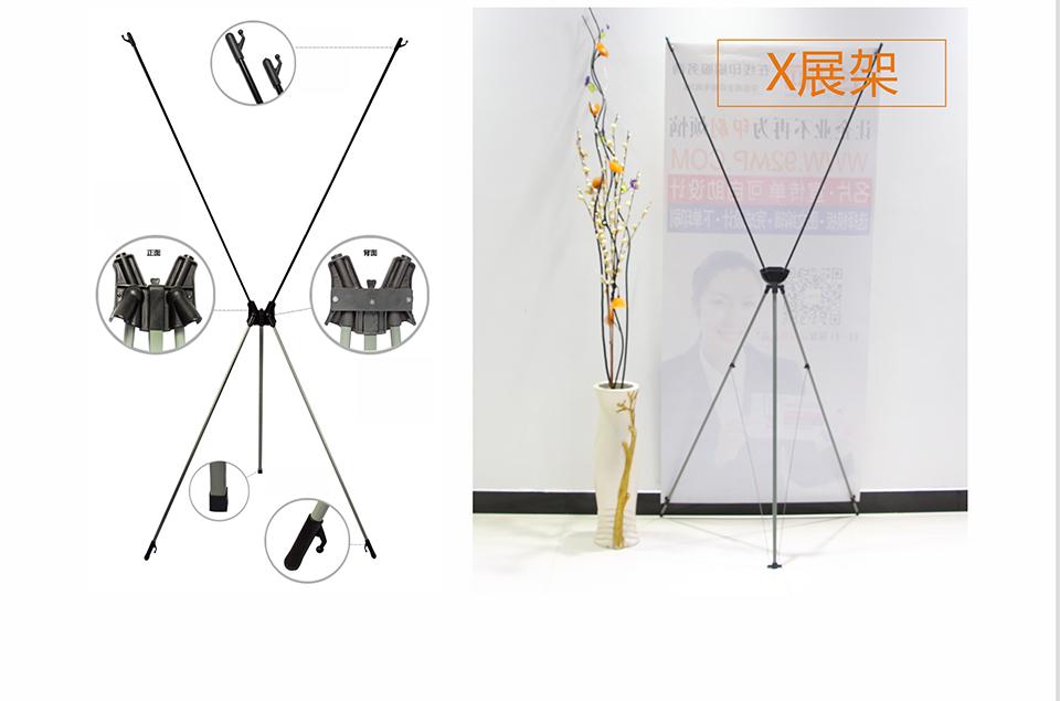飞印网X展架材质