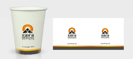 黄色煤矿公司纸杯模板下载