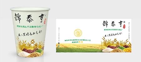 黄色五谷养生饮品纸杯模板下载