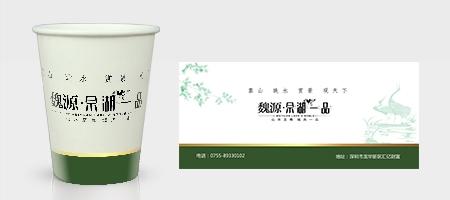 绿色大气地产纸杯模板下载