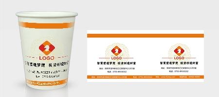 橙色双条纸杯模板下载