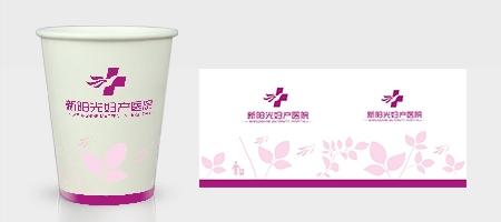粉红色妇产医院纸杯模板下载