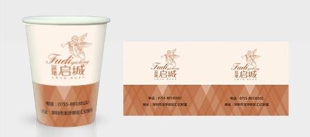 棕色色块商务纸杯模板下载